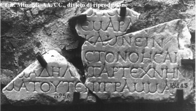 Inscription from Ostia - Portus