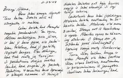 Uršulės Astrienės (Astras) dukterų laiškai