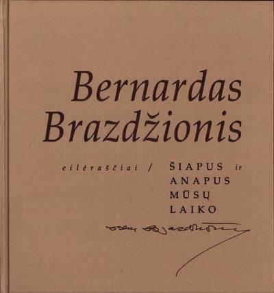 """Eilėraščių rinkinys. Bernardas Brazdžionis """"Šiapus ir anapus mūsų laiko"""""""