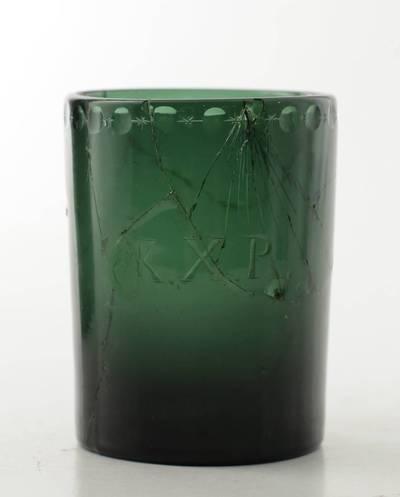 Stiklinė su inicialais KXR