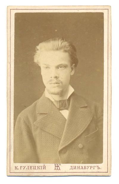 K. Huleckis. Vaikino portretas. 1900