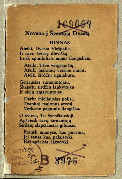 Novena į Šventąją Dvasią. - 1938