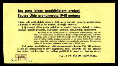 Jau pats laikas neatidėliojant pratęsti Tautos ūkio prenumeratą 1940 metams. - 1939