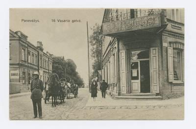 Senieji Lietuvos atvirukai ir fotografijos. Panevėžys. Panevėžys. 16 Vasario gatvė
