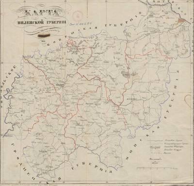 Карта Виленской губернiи / чертилъ А. Павловичъ.
