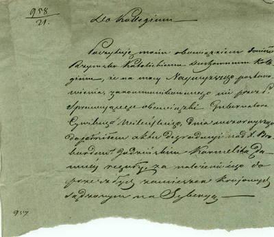 Vilniaus kapitulos fondas. F43, Bažnytinių įstaigų bendro pobūdžio dokumentai. Karmelitai. Vilniaus vyskupas rašo katalikų dvasinei kolegijai dėl senos regulos karmelito Brohardo Judzinskio, dalyvavusio 1831 m. sukilime ir nuteisto ištremti į Sibirą