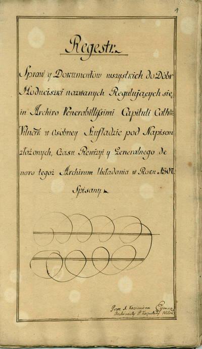 Vilniaus kapitulos fondas. F43, Bažnytinės valdos. Adutiškis. Adutiškio valdų 1509-1790 m. laikotarpio dokumentai