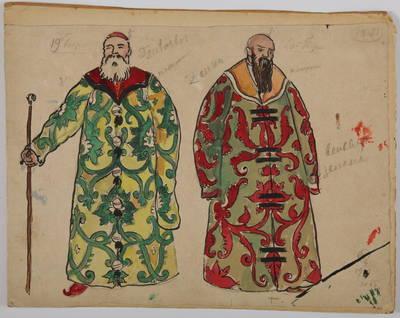 """Mstislavas Dobužinskis. Bajorai. Vyrų choro 2-jų kostiumų eskizai Modesto Musorgskio operai """"Borisas Godunovas"""". 1930 m."""