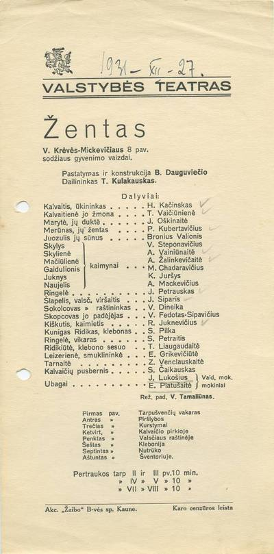 Valstybės teatro spektaklio, V. Krėvė-Mickevičius. ŽENTAS. Programa.