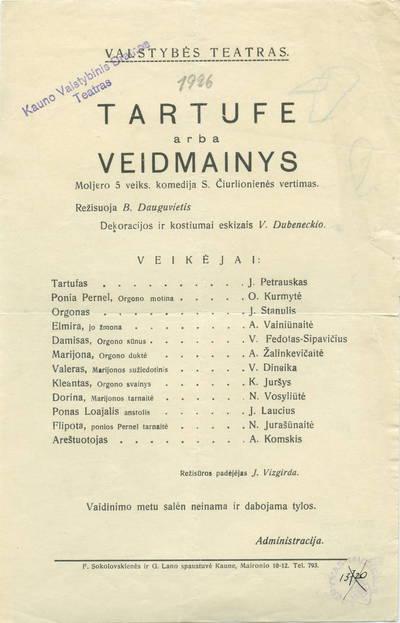 Valstybės teatro spektaklio, H.Ibsenas. VISUOMENĖS ŠULAI. Programa.