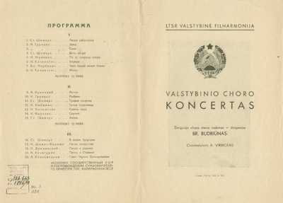 Valstybinio choro koncerto programa.