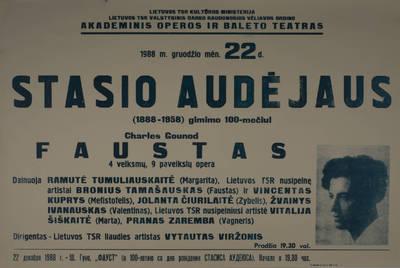 Lietuvos valstybinio operos ir baleto teatro afiša. 1988-12-22