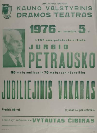 Kauno valstybinio dramos teatro afiša. 1976-04-05