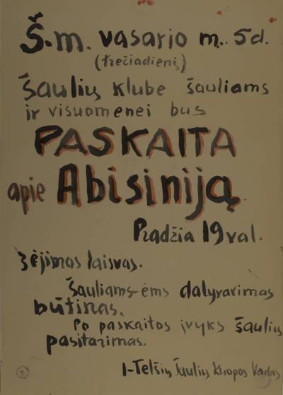 Lietuvių  scenos mėgėjų afiša