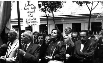 Mindaugas Černiauskas. Fotografija. 1989-06-14