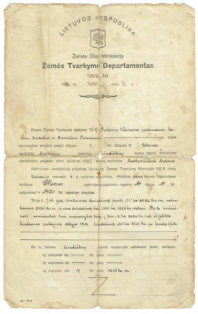 Žemės tvarkymo departamento raštas dėl K. Pukenio sklypo paveldėjimo. 1930-03-31