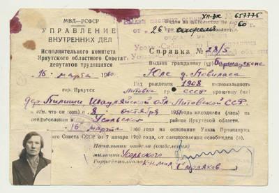 Irkutsko srities VRM valdyba. Pažyma dėl tremties baigties. 1960-03-16