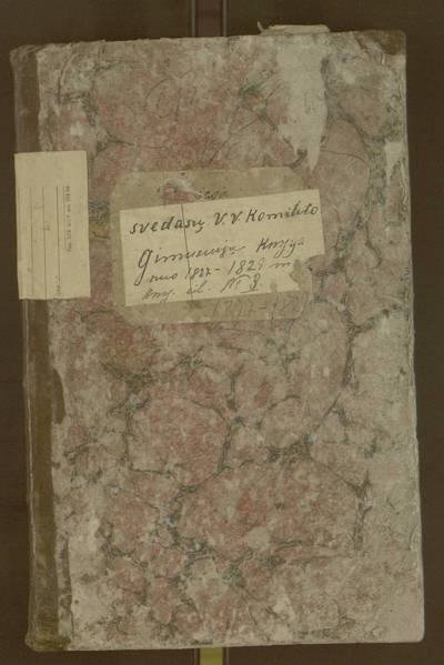 Svėdasų parapijos gimimų registracijos knyga. 1829-07-29