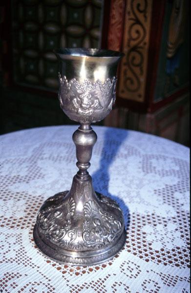Άγιο Ποτήριο
