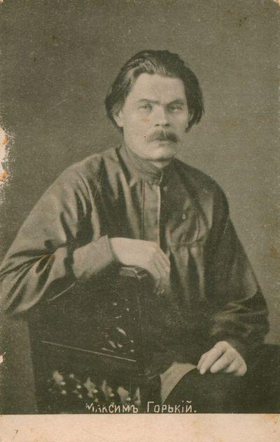 Atvirukas. Rusų rašytojas Maksimas Gorkis