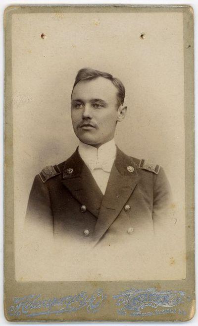 Marcelinas Šikšnys, Rygos realinės mokyklos mokytojas (1874–1970). Ryga, ~1900 metai