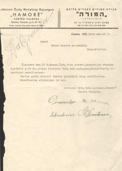 Lietuvos žydų mokytojų sąjungos HAMORĖ centro valdybos  raštas