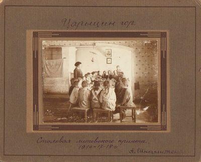 Lietuvių I-ojo pasaulinio karo pabėgėlių vaikai prieglaudos valgykloje Carycine 1916–1918  m.