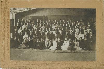 Mokytojų kursai Voroneže