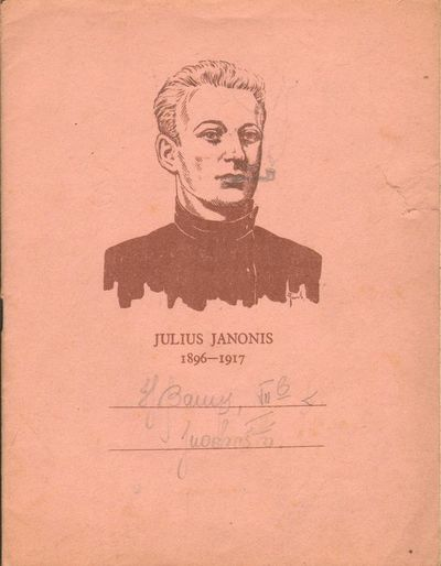 Okupantų simbolių samplaikos moksleivio sąsiuvinis su Juliaus Janonio portretu