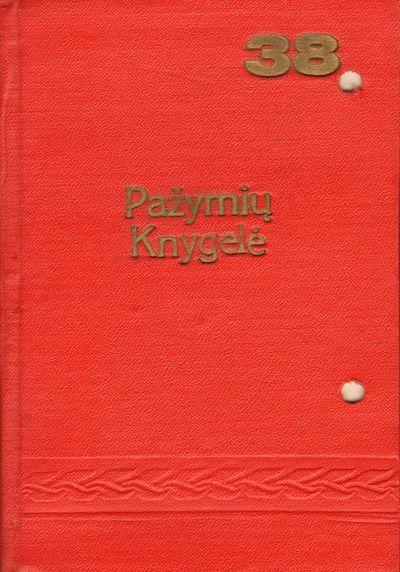 Liolės Vaižgėlaitės pažymių knygelė
