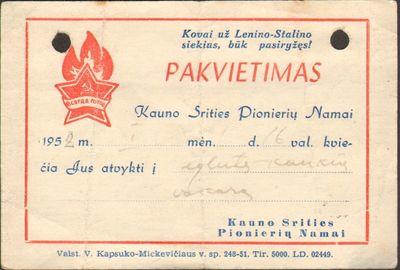 Pakvietimas į Kauno srities Pionierių namų eglutę - kaukių vakarą