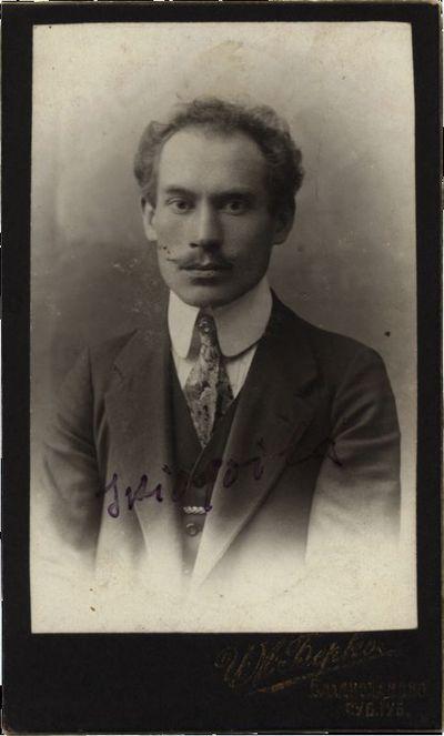 Vyro portretas su  įrašu Skirgaila