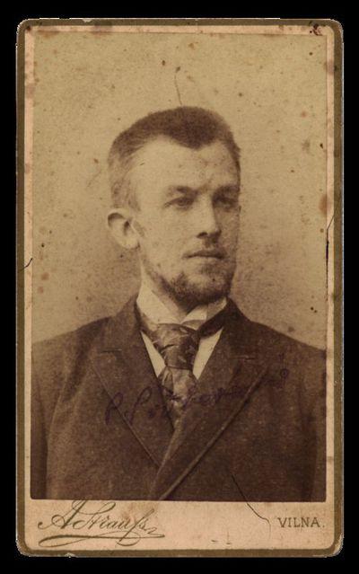 Nežinomo vyro portretas su įrašu P. Podbereckis