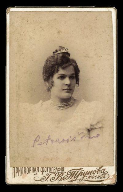 Nežinomos moters su perlų vėriniu portretas su įrašu Petravišenė