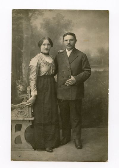 Nežinoma šeima Voroneže