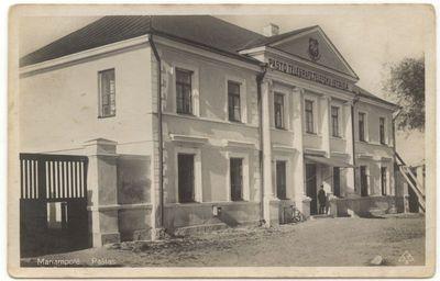 Marijampolės paštas ~1930 m.