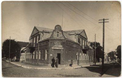 Marijampolės Taikos teismas  1928 m.