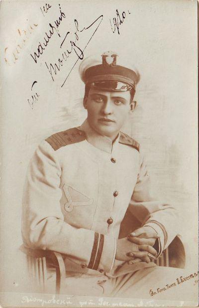 Kipras Petrauskas - Pinkertonas Džakomo Pučinio operoje Madam Baterflai