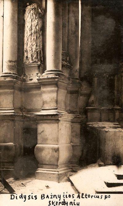 Didysis bažnyčios altorius