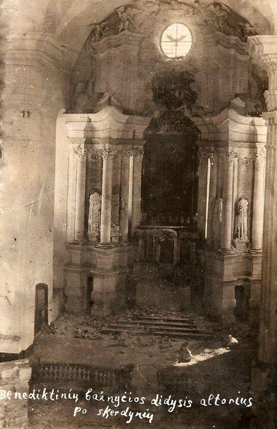 Kražių bažnyčios didysis altorius