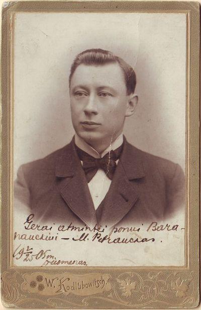 Mikas Petrauskas