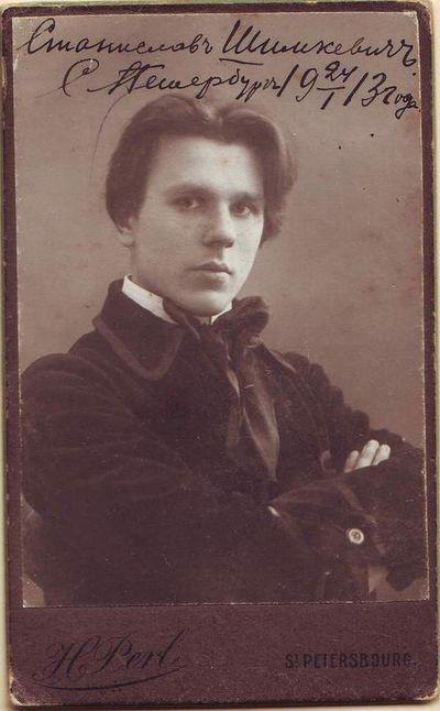 Stasys Šimkus