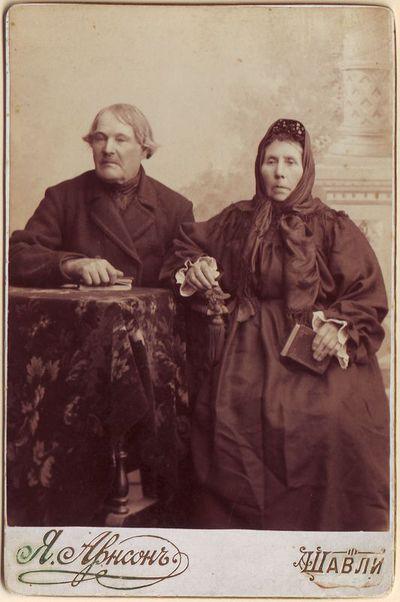 Antanas ir Barbora Petrauskai