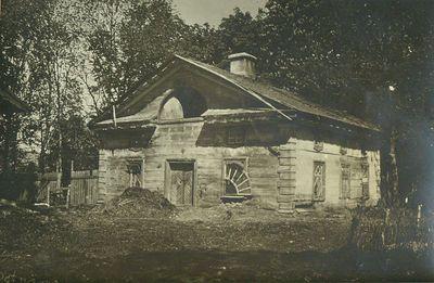Dvaro ūkinis pastatas