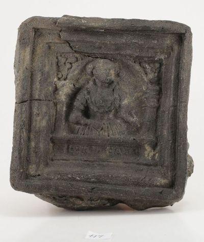 Portretinis koklis su Saksonijos hercogienės Sibilės atvaizdu