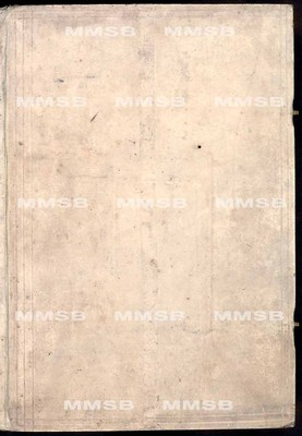 [Lectionarius et Homiliare Patrum de tempore et de sanctis.]