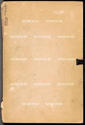 Missionariorum Societatis Jesu litterae 1652-1746 datae