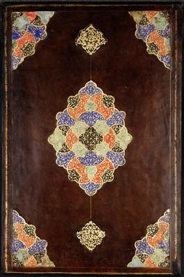 Korán - fragment