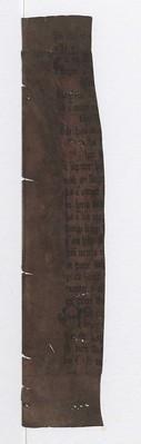 Jónsbók, 1450-1500