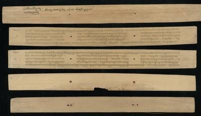 Thajský rukopis na palmových listech